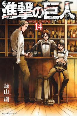 進撃の巨人 コミックス 第14巻 | 諫山創(Isayama Hajime) | Attack on Titan Volumes