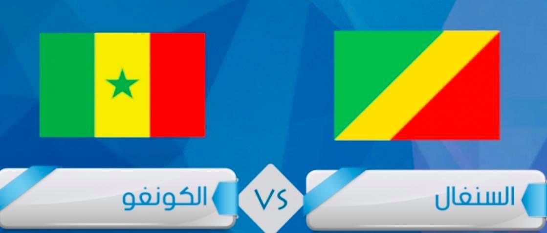 مباراة السنغال ضد الكونجو