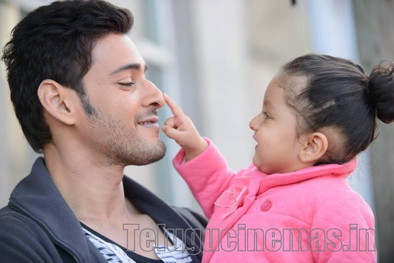 Mahesh babu with his daughter Sitara|Mahesh babu Family