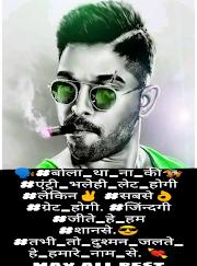 Attitude Shayari in Hindi 2019 एटीट्यूड शायरी हिंदी