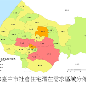 http://simple-decor.blogspot.tw/2016/05/Taichung-social-housing-Q-and-A.html