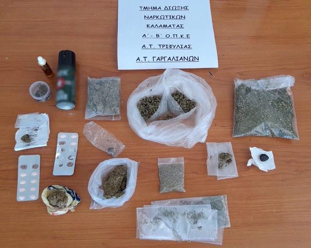 Πάρτι με ποικιλία ναρκωτικών ουσιών σε κατασκήνωση - Συνελήφθησαν δεκατέσσερα άτομα