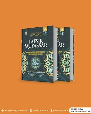 Tafsir Muyassar Darul Haq
