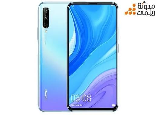 سعر و جدول مواصفات Huawei Y9s-مميزات وعيوب هواوي Y9s