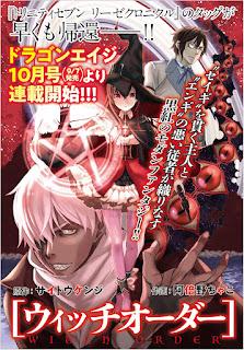 "Manga: ""Witch Order"" el próximo manga de Kenji Saito y Chako Abeno"