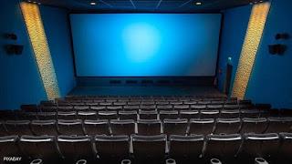 تفسير مشاهدة السينما في حلم الحامل
