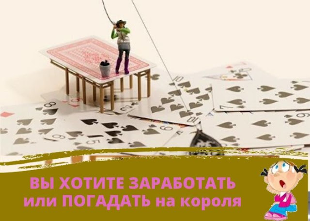 platinkoin-razvod-ne-darit-besplatnye-monety