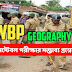 West Bengal police Last Night Suggestions - wbp constable exam