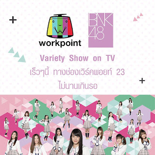 BNK48 new variety show by workpoint.jpg
