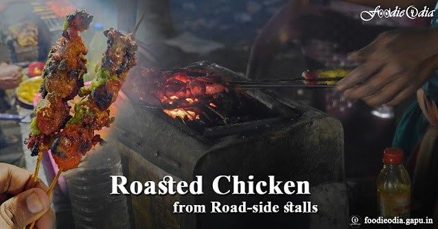 Barbecue-style Roasted Chicken from Road-side stalls