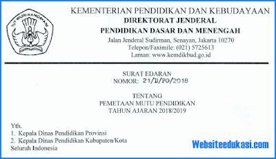 Surat Edaran Dirjen Dikdasmen Tentang PMP Tahun Pelajaran 2018/2019