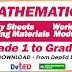 MATHEMATICS Learning Materials from DepEd LRMDS (Free Download) Grade 1-6