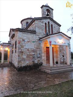 Άρτα:Τη Δευτέρα 20 Ιανουαρίου τιμάται η Μνήμη του τοπικού Αγίου Νεομάρτυρος Ζαχαρία