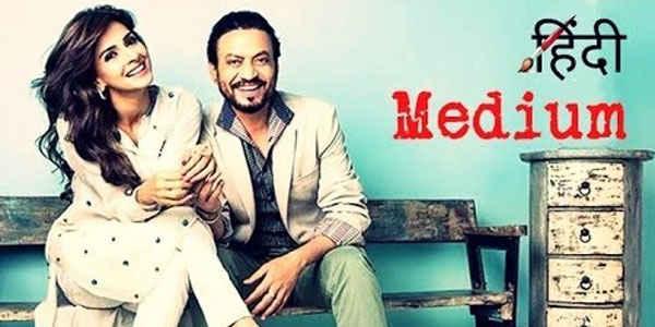Hindi Medium full movie download, Hindi Medium movie download hd, Hindi Medium movie download free, Hindi Medium full movie download mp4 mkv avi, Hindi Medium 2017 full movie, Hindi Medium full movie download 2017 hd.