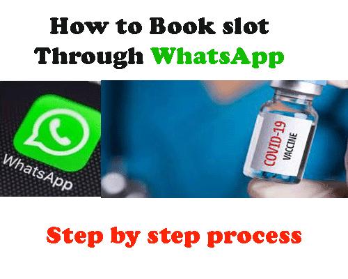 all about how to book covid vaccine slot through whatsapp, व्हाट्सएप के माध्यम से स्लॉट कैसे बुक करे