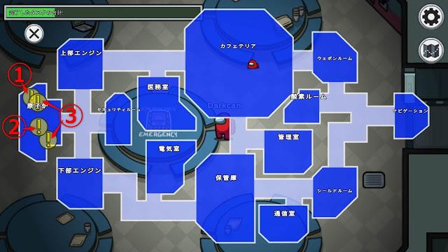 原子炉(Reactor)のタスクマップ説明画像