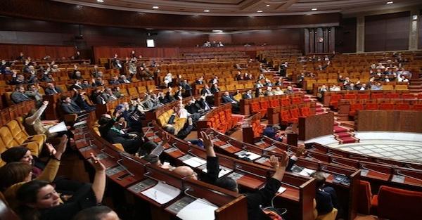 عاجل: مجلس النواب يرفض أول عريضة لتعديل قانون التربية والتكوين -التفاصيل-