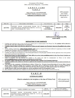 Rupashree Prakalpa Accountant And DEO Admit Card Download