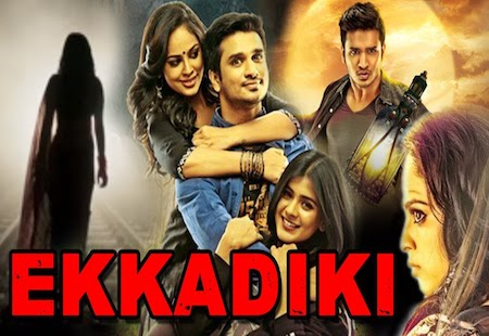 Ekkadiki 2017 HDRip 900MB Hindi Dubbed 720p Watch Online Full Movie Download bolly4u