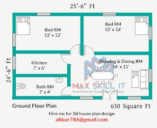 2d house plan design || 2bhk house plan