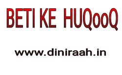 Beti ke HuQooQ - www diniraah in