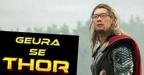 Muncul Meme Ridwan Kamil Ala Thor Mencari Warga Yang Belum Bayar Pajak