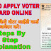 How To Apply For Voter ID Card Online in (2019)