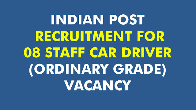 INDIAN POST RECRUITMENT FOR 08 STAFF CAR DRIVER (ORDINARY GRADE) VACANCY