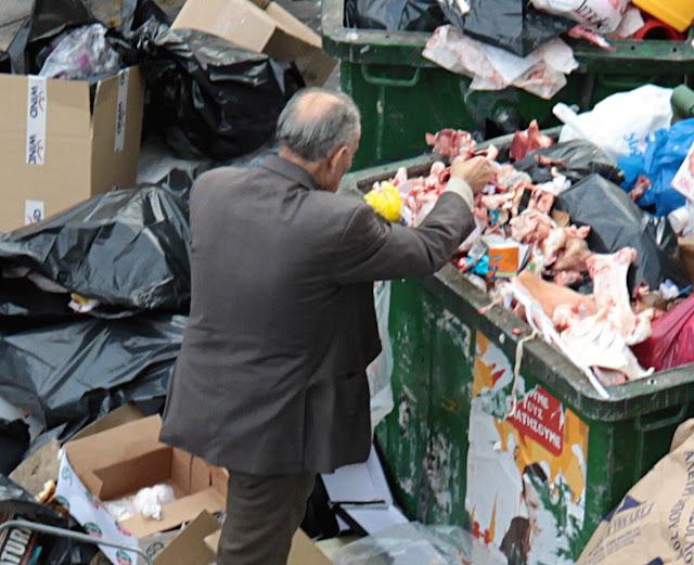 Αποτέλεσμα εικόνας για ψαχνουν σκουπιδια