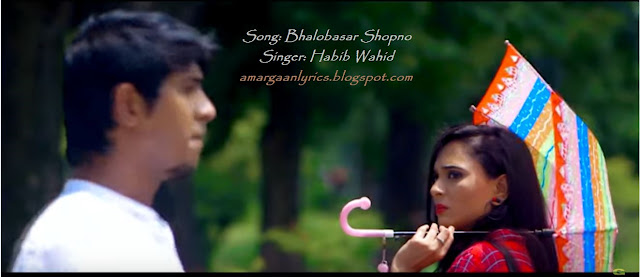 top 10 bangla songs