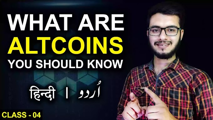 WHAT IS ALTCOINS | Crypto for Beginners | Class-4