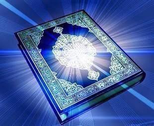 Merdunya lantunan Al-quran ini