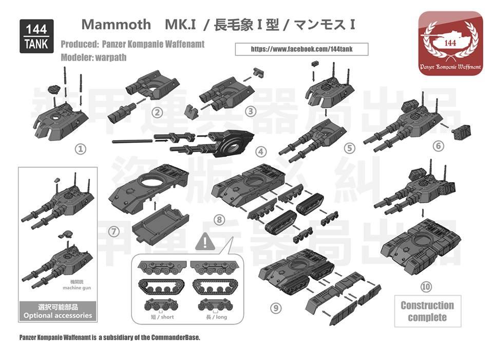 10mm Wargaming: Mammoth Tank MK.I from 1/144 Tank