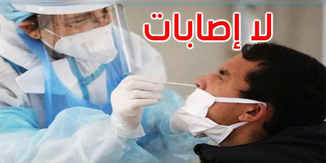 المهدية : لا إصابات جديدة بفيروس كورونا