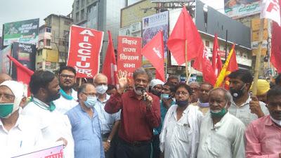 cpi-ml-protest-for-farmer-bihar