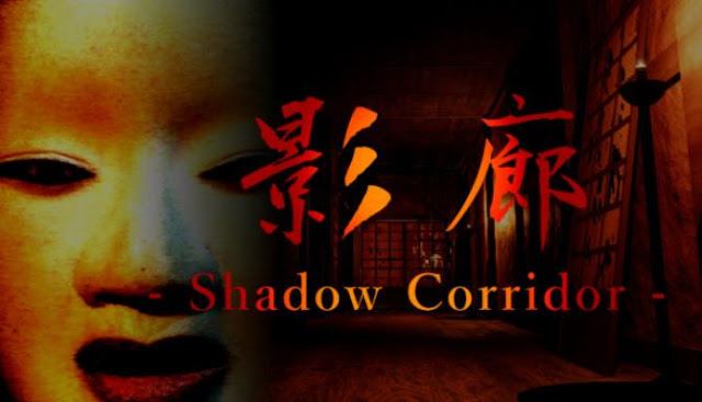 Kageroh-Shadow-Corridor-Free-Download