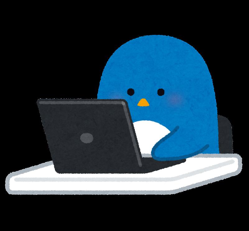 コンピューターを使うペンギンのイラスト