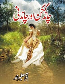 Chand Gagan Aur Chandni (Complete Novel) By Iqra Sagheer Ahmed Free Download Pdf
