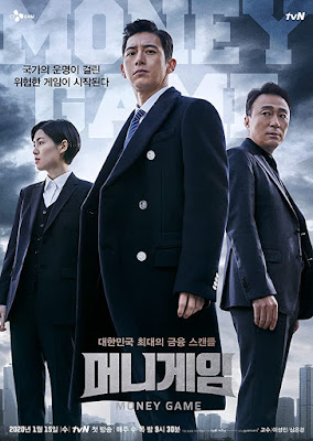 Money Game (Korean Series)