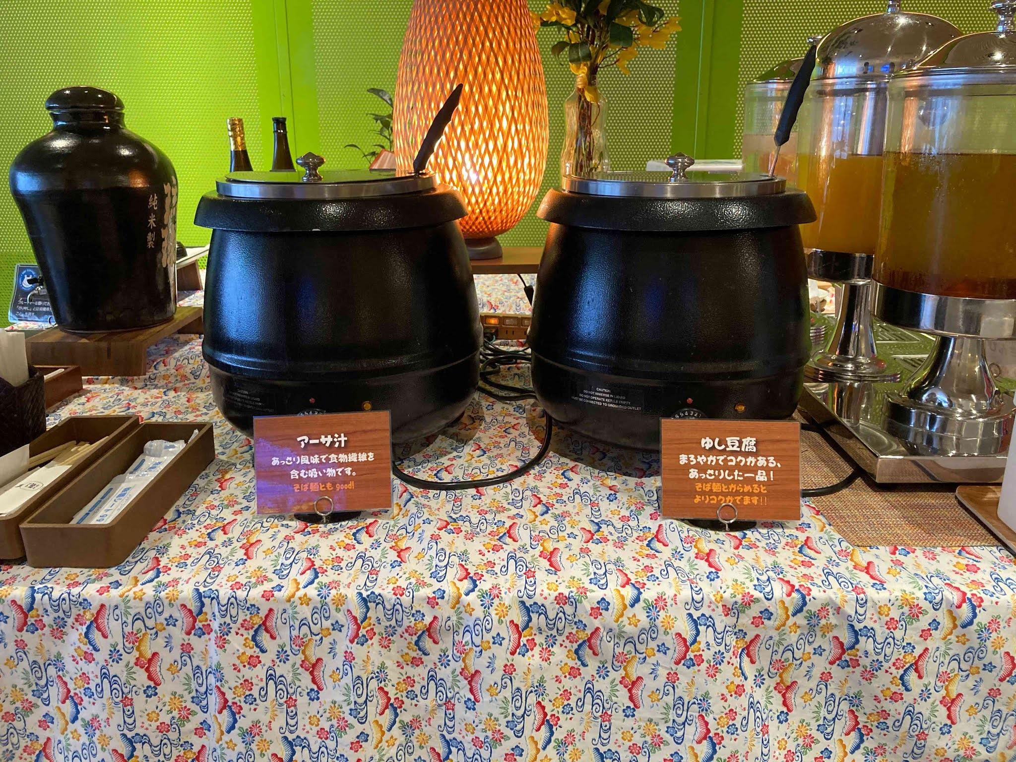 アーサ汁とゆし豆腐
