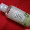The Saem - Healing Tea Garden Green Tea Lip & Eye Remover