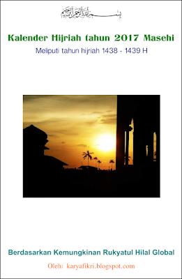 Sampul kalender islam tahun 2017