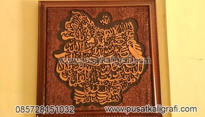 Kaligrafi Semar Ukiran Kayu Unik Pusat Kaligrafi Indonesia