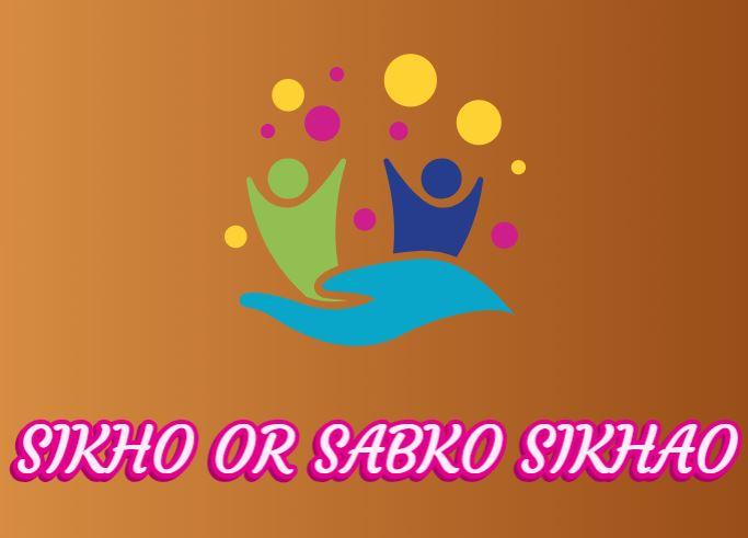 sikho or sabko sikhao