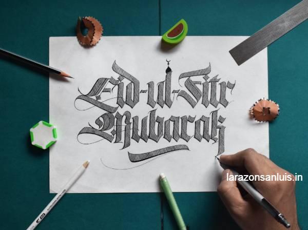 Eid ul Fitr 2021 image