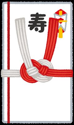 ご祝儀袋のイラスト(寿)