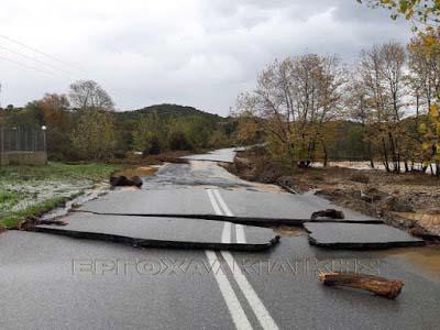 Ολοκληρωμένο Πλάνο Προσαρμογής στην Κλιματική Αλλαγή για την Κεντρική Μακεδονία