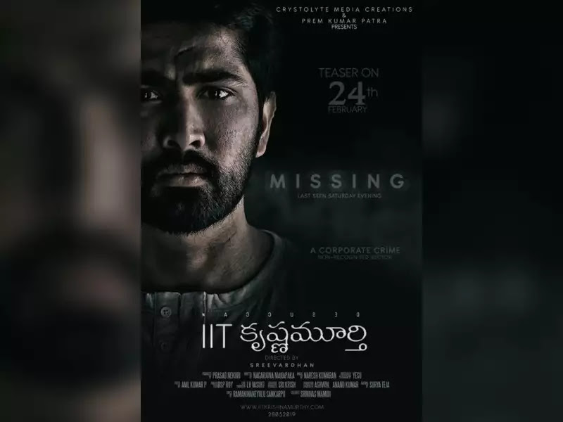 IIT Krishnamurthy Full Movie Review In 3Movierulz