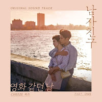 Download Lagu Mp3 Video Drama Sub Indo Mp4 Lyrics CHEEZE – The Day We Met (영화 같던 날) [Encounter OST]