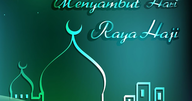 Hukum Sholat Jum'at Bersamaan Hari Raya Idul Fitri/Idul Adha